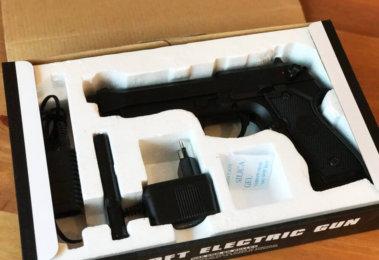 """Пневматический пистолет barrett CM.126 Интерактивный пневматический тир """"Тир электрон"""" купить"""